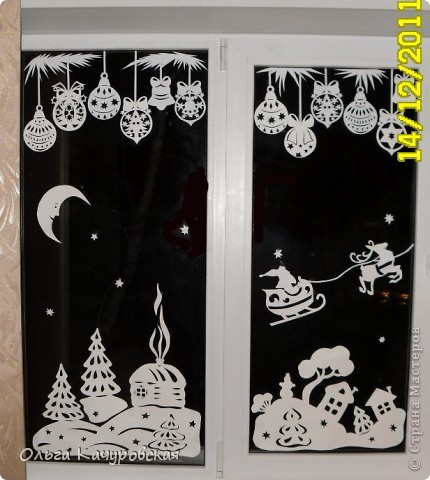 Декор предметов Новый год Вырезание Ура  Наши окна готовы Новый год встречать Бумага фото 4