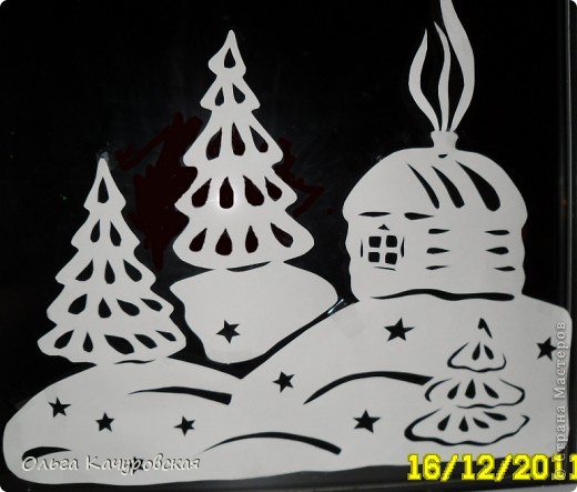 Ну вот, наконец-то, и мы украсили свои окна к Новому году. Сразу новогоднее настроение… хочется праздника!!! Скорей бы!!! Вот так теперь выглядит окно в дочкиной комнате! Это почти те самые олени, с предыдущей моей открытки (которые к ёлочкам поскакали)….      В основном использовала ватман, он более жесткий, и вырезанная картинка дольше сохраняется (ватман режу канцелярским ножом). Например, всю нижнюю часть вырезала в прошлом году, а сейчас добавила новых картинок! Но и картинки на обычной офисной белой бумаге - часто режу (они на кухонном окне). Бумага тонкая - вырезать намного легче, и тут, в основном, использую маникюрные ножнички. На окна клею при помощи скотча, его на окне практически не видно. А потом, когда снимаю, аккуратно загибаю кусочки скотча за картинку - и аккуратно складываю... до следующего года . Кстати на окне пятен от скотча не остаётся... фото 9