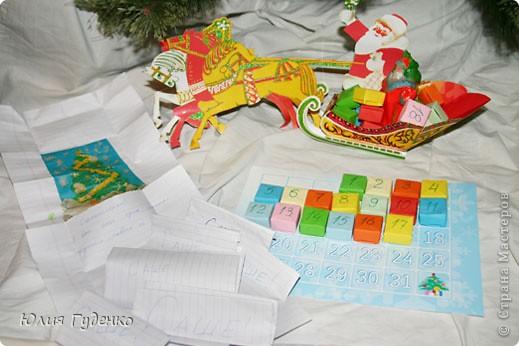 Сегодня первое декабря, и мы с ребёнком начинаем обратный отсчёт времени, а заодно будем наряжать ёлочку. фото 43