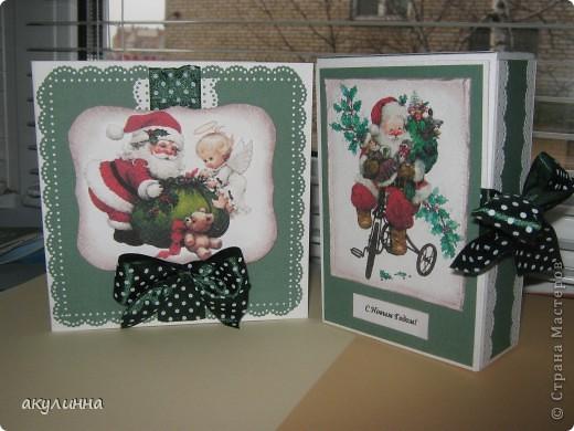 Открытка и упаковка для подарка фото 1