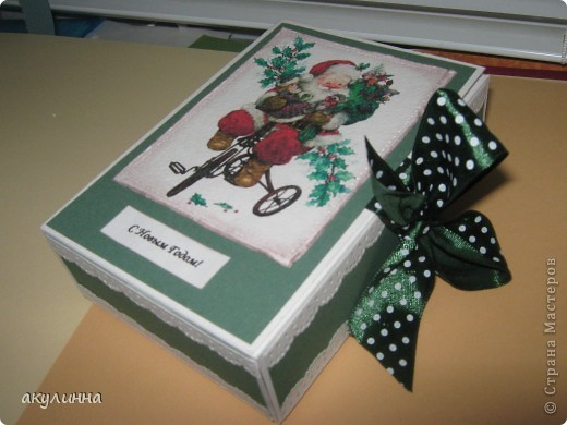 Открытка и упаковка для подарка фото 2
