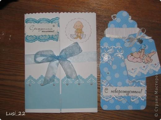 Открытка конверт для новорожденного мальчика