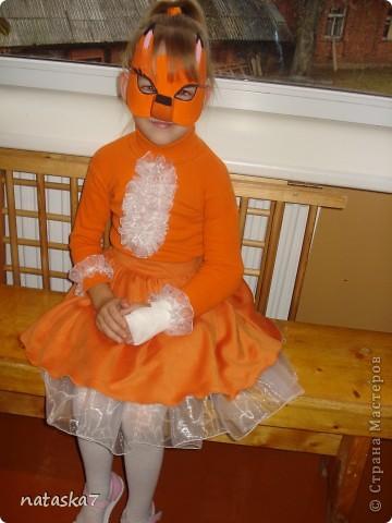 Вот такая была лисичка.