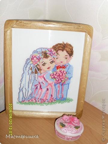 Доброе утречко! Всем, всем, всем для кого вышивка отдушина! Это картина - открытка для свадьбы сестры! фото 1