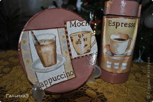 Вот такой кофейный наборчик появился у меня в предпраздничные дни! фото 4