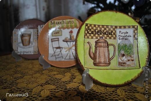 Вот такой кофейный наборчик появился у меня в предпраздничные дни! фото 5