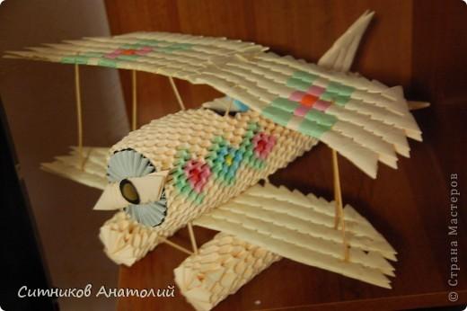 модульное Самолет Бумага