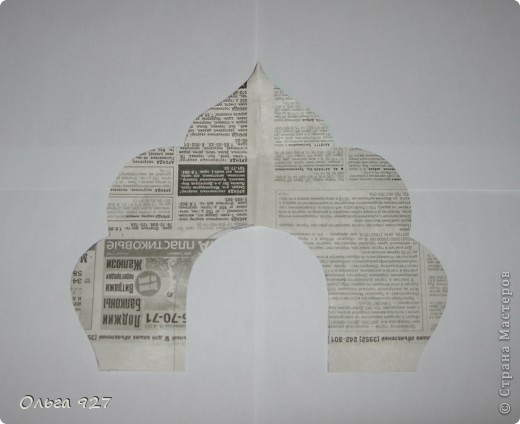Мастер-класс Новый год Шитьё Мои работы + МК по изготовлению кокошника Бусины Пайетки Сутаж тесьма шнур Ткань фото 14