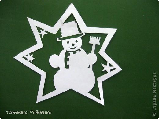 Интерьер Новый год Вырезание Новогодние окна Вытынанки Бумага фото 20.