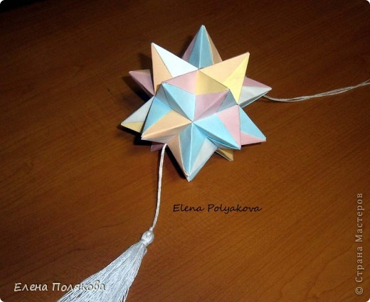 Оригами Кусудама Звезда