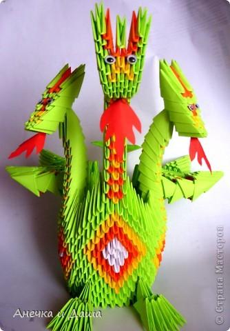 Квиллинг Оригами китайское