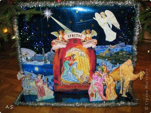 Открытки на рождество христово своими руками фото