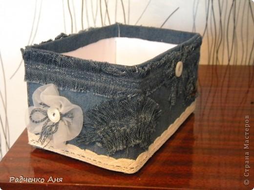 Насмотревшись на прекрасные работы Олисандры и  вооружившись хорошим настроением....... смастерила для себя вот такую замечательную (на мой взгляд) коробочку!!!!!!  фото 2
