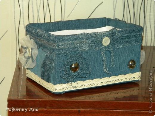 Насмотревшись на прекрасные работы Олисандры и  вооружившись хорошим настроением....... смастерила для себя вот такую замечательную (на мой взгляд) коробочку!!!!!!  фото 1