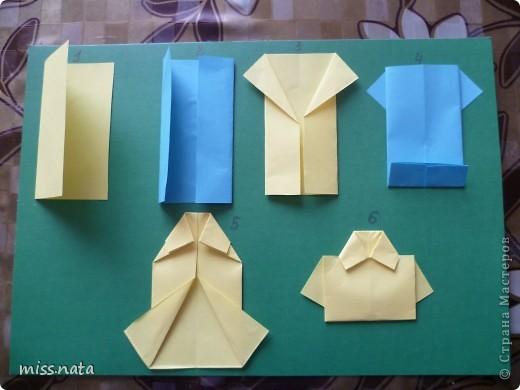 Формы, оригами открытка папе