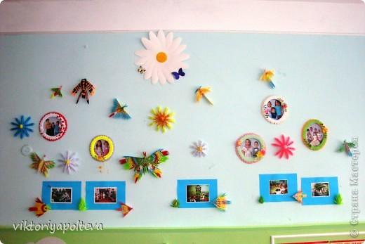 """На уроках проектной деятельности учащиеся 11 класса выбрали тему проекта """"Оформление группы детского сада в технике модульного оригами"""". На сборку модулей и самих работ ушло около 2-х месяцев фото 13"""