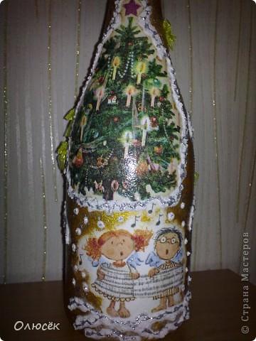 Подарок папуле на юбилей. К сожалению, лучших фоток нет. Зато есть реклама моего зD лака :) я им лозу и листочки выделяла. фото 8