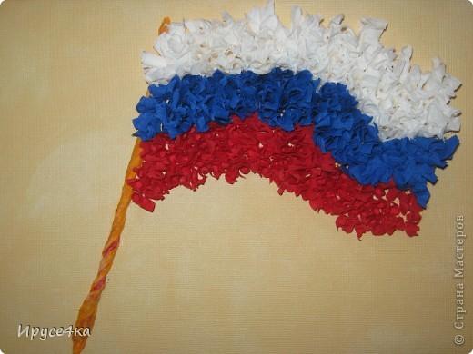 Флаг сделать своими руками российский