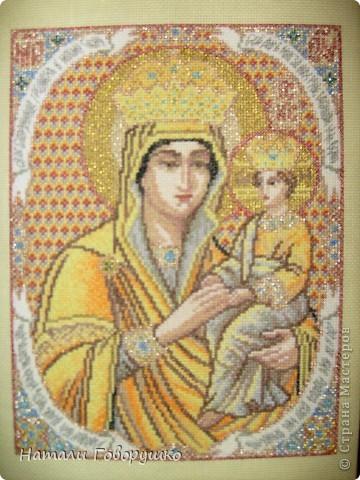 Вышивка крестом схема покрова пресвятой богородицы в