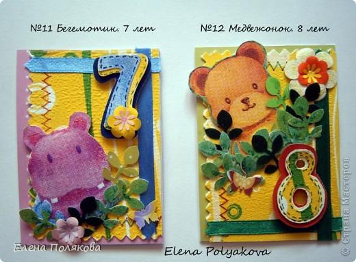 Сейчас выпускают различные открытки-годики для поздравления детей с днем рождения.  Они и послужили идеей для этой серии.  Почему саванна? просто была такая замечательная салфетка (спасибо, Валенсии), где многочисленные зверятки прятались в зарослях. Почему бы не сделать их именниниками? Вот какие получились :)) Фон двойной из картонной подожки для наклеек и из самодельной бумаги из однослойных салфеток.  Зверята и цифры объемные.  Атласная леннточка, дырокольные цветочки и листики-заросли, гель с блестками для украшения.  Приглашаю прежде всего взрослых мастериц, т.к. сил и времени на создание серии было затрачено достаточно много, ди и наверное, только мама может оценить поздравительную открытку для ребенка :)).   Надеюсь, никого не обидела и рассмотрю все варианты обмена :))), думаю, хватит всем желающим...  Должна svetikу.  Разослала несколько приглашений. фото 9