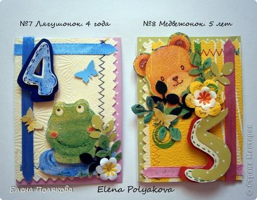 Сейчас выпускают различные открытки-годики для поздравления детей с днем рождения.  Они и послужили идеей для этой серии.  Почему саванна? просто была такая замечательная салфетка (спасибо, Валенсии), где многочисленные зверятки прятались в зарослях. Почему бы не сделать их именниниками? Вот какие получились :)) Фон двойной из картонной подожки для наклеек и из самодельной бумаги из однослойных салфеток.  Зверята и цифры объемные.  Атласная леннточка, дырокольные цветочки и листики-заросли, гель с блестками для украшения.  Приглашаю прежде всего взрослых мастериц, т.к. сил и времени на создание серии было затрачено достаточно много, ди и наверное, только мама может оценить поздравительную открытку для ребенка :)).   Надеюсь, никого не обидела и рассмотрю все варианты обмена :))), думаю, хватит всем желающим...  Должна svetikу.  Разослала несколько приглашений. фото 7