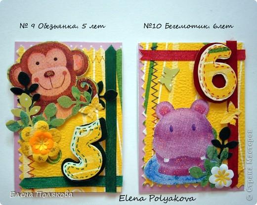 Сейчас выпускают различные открытки-годики для поздравления детей с днем рождения.  Они и послужили идеей для этой серии.  Почему саванна? просто была такая замечательная салфетка (спасибо, Валенсии), где многочисленные зверятки прятались в зарослях. Почему бы не сделать их именниниками? Вот какие получились :)) Фон двойной из картонной подожки для наклеек и из самодельной бумаги из однослойных салфеток.  Зверята и цифры объемные.  Атласная леннточка, дырокольные цветочки и листики-заросли, гель с блестками для украшения.  Приглашаю прежде всего взрослых мастериц, т.к. сил и времени на создание серии было затрачено достаточно много, ди и наверное, только мама может оценить поздравительную открытку для ребенка :)).   Надеюсь, никого не обидела и рассмотрю все варианты обмена :))), думаю, хватит всем желающим...  Должна svetikу.  Разослала несколько приглашений. фото 8