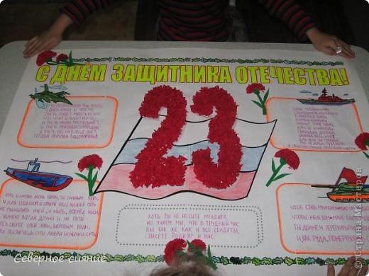 Стенгазеты к 23 февраля своими руками в детском саду