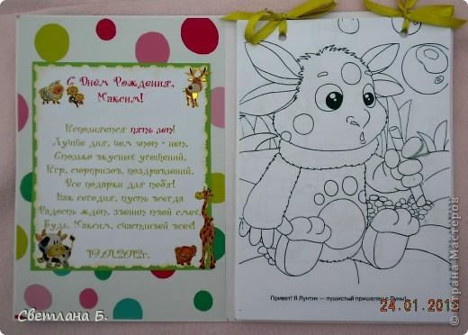 открытки с днем рождения раскраски: