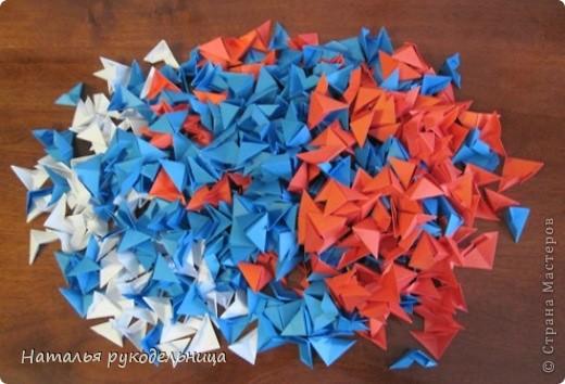 Поделки по книгам сайта 8 марта Валентинов день День матери День рождения День учителя Оригами китайское модульное Ваза Бумага фото 2