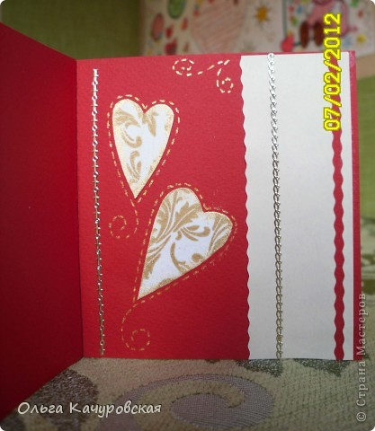Вот и мы подготовились праздновать День всех влюбленных!!! Мастерили с дочкой открытки, украшали окна.... Результатом довольны!  фото 14