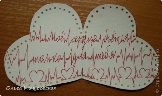 Вот и мы подготовились праздновать День всех влюбленных!!! Мастерили с дочкой открытки, украшали окна.... Результатом довольны!  фото 32