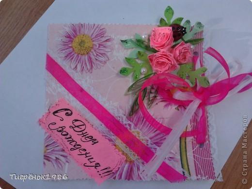 Открытки тете на день рождения от племянницы своими руками, днем