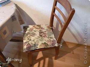 Сидушка на стул своими руками мастер класс