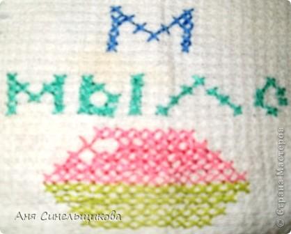 Вышивка крестом на вафельном полотенце для начинающих