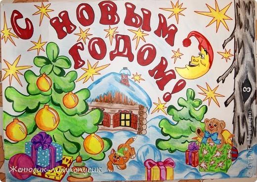Рисунки к плакатам на новый год