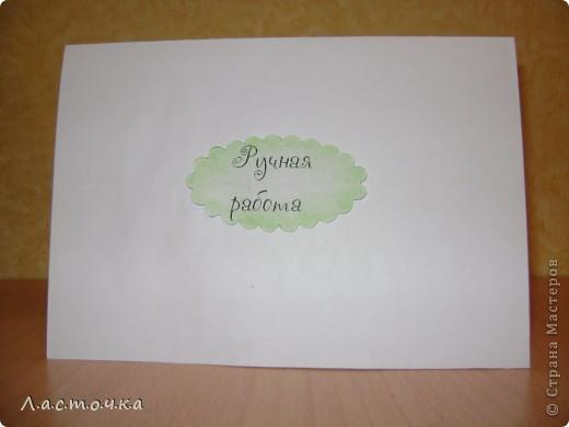 Здравствуйте дорогие жители страны мастеров!Сегодня я бы хотела вам показать открытку которую сделала в подарок учителю на день рождение.Открытка выполнена в технике квиллинг. фото 5