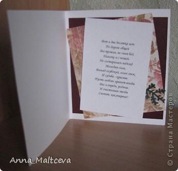 Привет! У моих родителей в этом году юбилей свадьбы - 20 лет - Фарфоровая свадьба! Ну не могла же я оставить их без подарка! Набор состоит из коробочки для диска и открыточки. Это коробочка для диска(часть подарка была оцифровка кассеты с их свадьбой и запись на диск). Закрывается на магнитик. фото 5