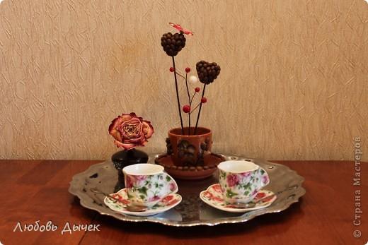 Эта кофейная композиция появилась в нашем доме в День Святого Валентина. фото 1