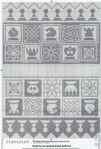 Шахматная доска фото 5