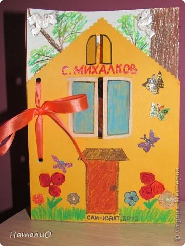 Сделать книжку-малышку своими руками из бумаги