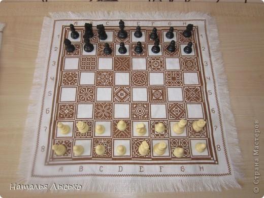 Шахматная доска фото 2