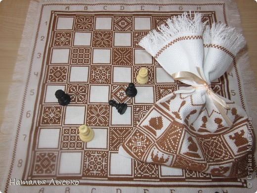 Шахматная доска фото 1
