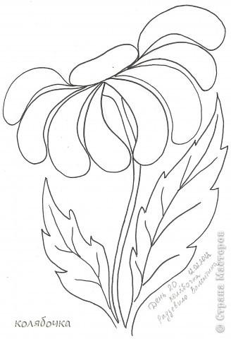 Цветы раскраски формата а4 для