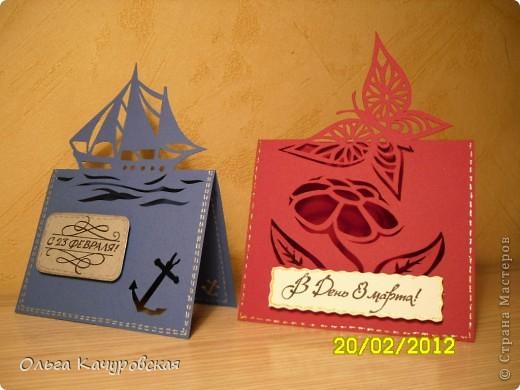 """Дорисовала!!! Довырезала!!! УРА!!! Вот такие открыточки получились у меня, в """"порыве вдохновения""""....пригодятся и  на 23 февраля, и на 8 марта... Нарисовались и вырезались на одном дыхании, под впечатлением новогодней открыточки с ёлочкой Зульфии Дадашовой ( https://stranamasterov.ru/node/268532 ) фото 1"""
