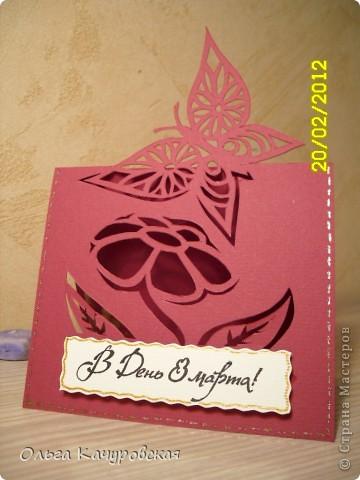 """Дорисовала!!! Довырезала!!! УРА!!! Вот такие открыточки получились у меня, в """"порыве вдохновения""""....пригодятся и  на 23 февраля, и на 8 марта... Нарисовались и вырезались на одном дыхании, под впечатлением новогодней открыточки с ёлочкой Зульфии Дадашовой ( https://stranamasterov.ru/node/268532 ) фото 5"""