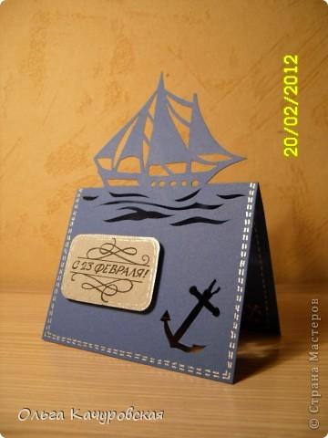 Кораблик к 23 февраля своими руками