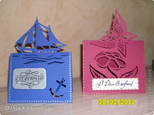 """Дорисовала!!! Довырезала!!! УРА!!! Вот такие открыточки получились у меня, в """"порыве вдохновения""""....пригодятся и  на 23 февраля, и на 8 марта... Нарисовались и вырезались на одном дыхании, под впечатлением новогодней открыточки с ёлочкой Зульфии Дадашовой ( https://stranamasterov.ru/node/268532 ) фото 2"""