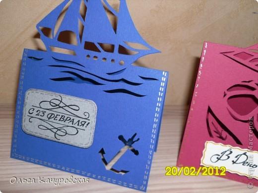 """Дорисовала!!! Довырезала!!! УРА!!! Вот такие открыточки получились у меня, в """"порыве вдохновения""""....пригодятся и  на 23 февраля, и на 8 марта... Нарисовались и вырезались на одном дыхании, под впечатлением новогодней открыточки с ёлочкой Зульфии Дадашовой ( https://stranamasterov.ru/node/268532 ) фото 4"""