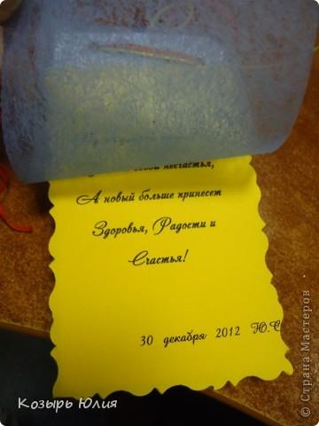 а эту получил будущий муж на день всех влюбленных))) фото 4
