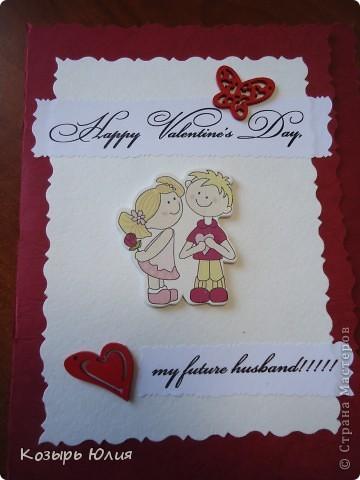 а эту получил будущий муж на день всех влюбленных))) фото 1